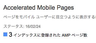 ampscfix.png
