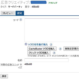 dfp_cc.jpg