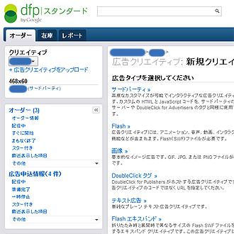 dfp_ct.jpg