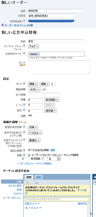 dfp_on.jpg