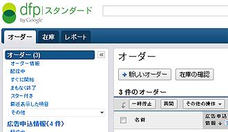 dfp_top.jpg
