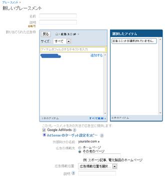 dfp_zp.jpg